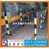 铁岭水电厂检修围栏 燃气施工可移动护栏 双面LOGO板可定制