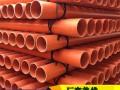 非开挖cpvc电力管 167#高压电力管