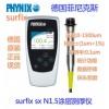 德国菲尼克斯surfix涂层测厚仪 SX-N1.5铝基分体式