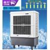 供应上海移动环保空调雷豹MFC18000移动方便送货上门