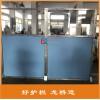 十堰铝合金工业机器人围栏 挡弧光 铝合金夹亚克力板