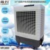 蒸发式冷风扇网吧降温移动水冷空调雷豹MFC6000