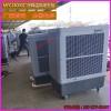 厂家批发雷豹MFC18000 蒸发式水冷空调 移动环保冷风机