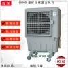 移动式水冷风机 KE-1E车间岗位降温空调