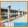 海安工厂围墙护栏 海安庭院围栏 锌钢围墙护栏 龙桥护栏生产