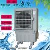 道赫KT-1E移动式水冷空调 移动环保空调批发价格