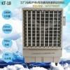 道赫KT-1B蒸发式冷风扇18000风量降温移动水冷空调