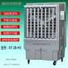 道赫KT-1B-H3蒸发式移动环保空调