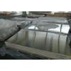 7050-T6铝板材供应