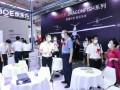 2022CEEASIA亚洲智慧城市展