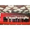 2022第21届亚洲消费电子暨5G创新展(北京)