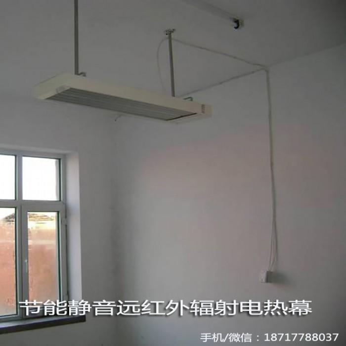 电暖器4.1